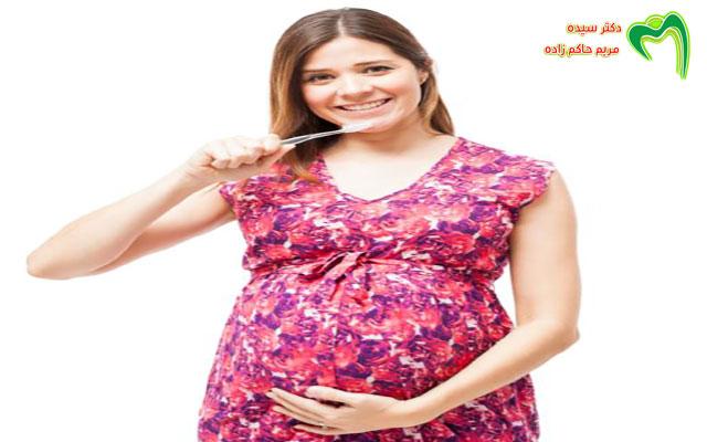 سلامت دهان و دندان در بارداری